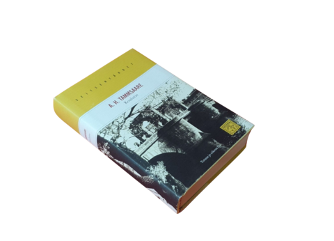 Kirja (A. H. Tammsaare - Koulutie- Totuus ja oikeus II)