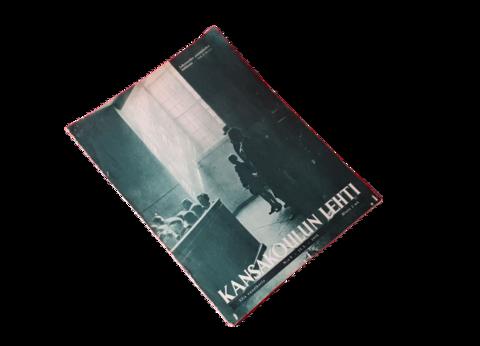 Vanha lehti (Kansakoulun lehti 9 / 1935)
