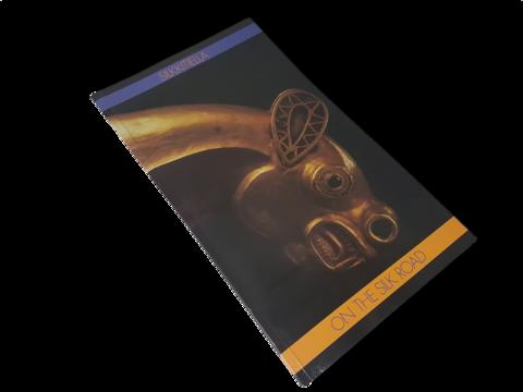 Kirja (Silkkitiellä - On The Silk Road)