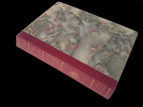 Kirja (Mika Waltari - Kuun maisema)