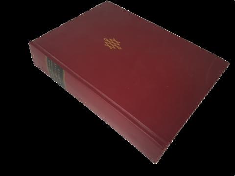 Kirja (Mika Waltari - Valtakunnan salaisuus)