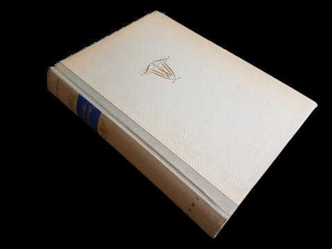 Kirja (Väinö Tanner - Olin ulkoministerinä talvisodan aikana)