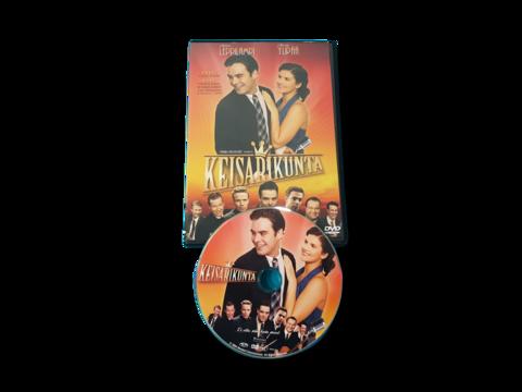 DVD-elokuva (Keisarikunta) S