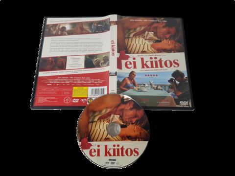 DVD -elokuva (Ei kiitos) K16