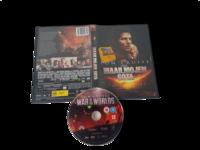 DVD -elokuva (Maailmojen sota) K16