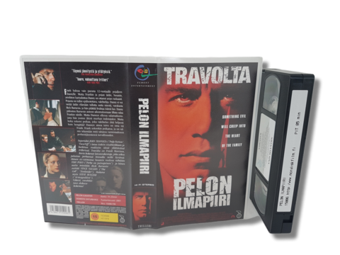 VHS -elokuva (Pelon ilmapiiri) K16