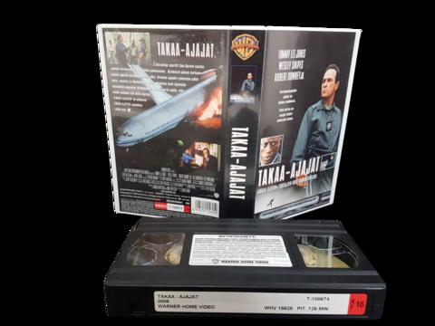 VHS -elokuva (Takaa-ajajat) K16