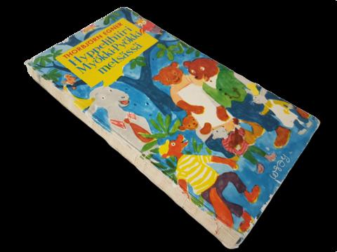 Lastenkirja (Thorbjörn Egner - Hyppelihiiri Myökki-Pyökki metsässä)