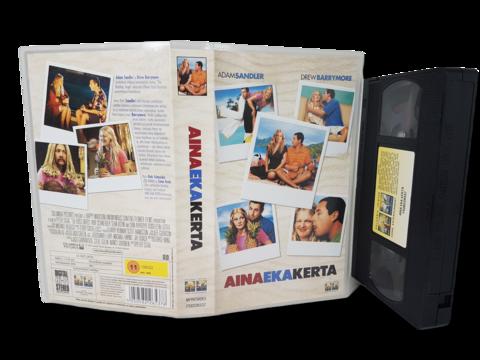VHS -elokuva (Aina eka kerta) K12