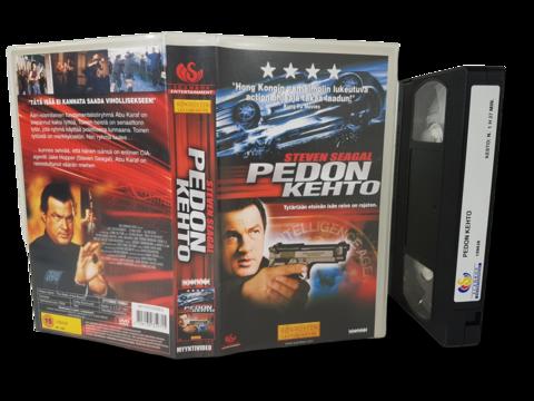 VHS -elokuva (Pedon kehto) K16