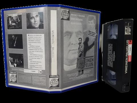 VHS -elokuva (Viimeinen palvelus) K16