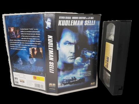 VHS -elokuva (Kuoleman selli) K16