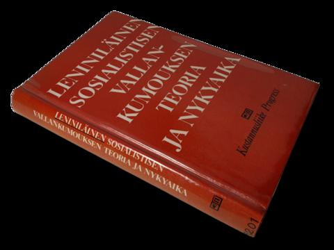 Kierrätyskirja (Leniniläinen Sosialistisen Vallankumouksen Teoria Ja Nykyaika))