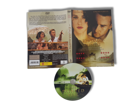 DVD-elokuva (Kirjava huntu) K12