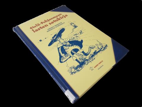 Lasten kierrätyskirja (Harri Harju - Etelä-Pohjanmaan lasten satukirja - Parahia tarinoota kersoolle ja aikuusille)