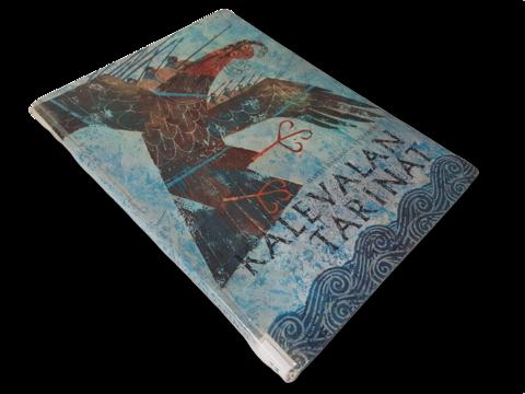 Lasten kierrätyskirja (Martti Haavio - Kalevalan tarinat)