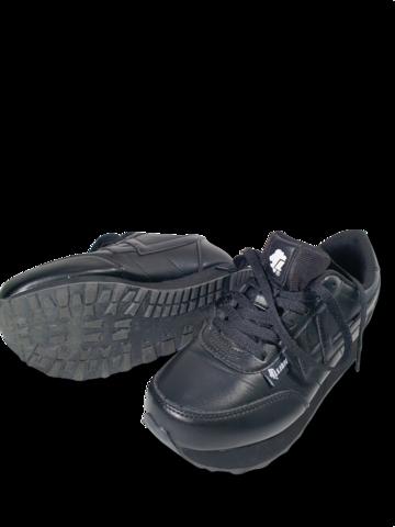 Kengät, koko 37 (Lejon)