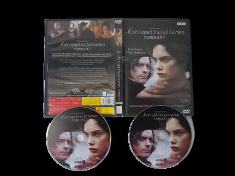 DVD -elokuva (Kotiopettajan romaani) K12