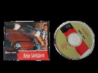 CD -levy (Keijo Särkijärvi - Heinäkuu)