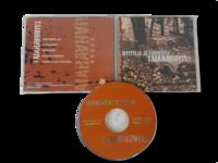 CD -levy (Taiaha - Myyttejä ja tarinoita)