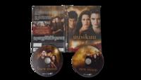 DVD -elokuva (Uusikuu) K12