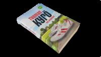 Kirja ( Tuomas Kyrö - 700 grammaa)