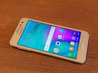 Puhelin (Samsung Galaxy A3)