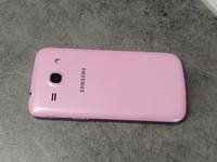 Puhelin (Samsung Galaxy Core Plus)