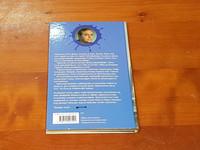 Kirja (Markus Kajo - Kettusen kolmas)