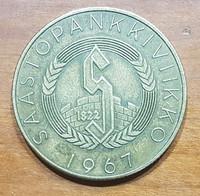 Keräilykolikko (Urho Kekkonen Säästöpankkiviikko 1967)