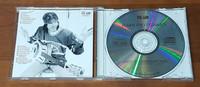 CD-levy (Kari Peitsamo - Good Vibrations)