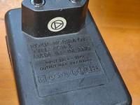 Mobira laturi (Nokia-Mobira ACH-2)