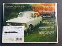Kierrätyskirja (Timo Kiiski - Automuistoja Suomesta - Autoilun arka ja juhlaa albumikuvin ja tarinoin)