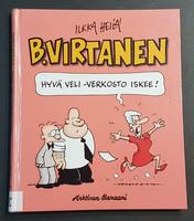 Kierrätyskirja (Ilkka Heilä - B.Virtanen - Hyvä veli verkosto iskee!)