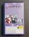 VHS-elokuva (Walt Disney: Joulusuosikit)