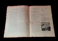 Vanha lehti (Turre - Sotasokeiden joulujulkaisu)