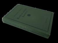 Kirja (Koulu-ja retkeily-kasvio)