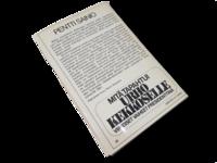 Kirja (Pentti Sainio - Mitä tapahtui Urho Kekkoselle - Viimeiset vaiheet presidenttinä)