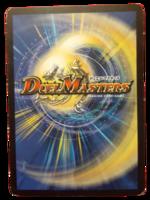 DuelMasters keräilykortti  (Phantom Dragon's Flame (Dm-06)