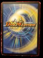 DuelMasters keräilykortti  (Wind Axe, the Warrior Savage (Dm-06))