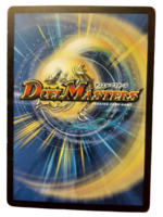 DuelMasters keräilykortti -  Aqua Shooter (Dm-04)