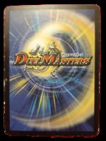 DuelMasters keräilykortti - Marine Flower (Dm-04)