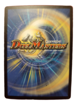 DuelMasters keräilykortti - Hazard Crawler (Dm-05)