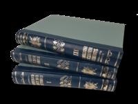 Kirjasarja (Suojeluskuntain historia I - III)