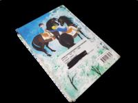 Lasten kierrätyskirja (Astrid Lindgren - Veljeni leijonamieli)