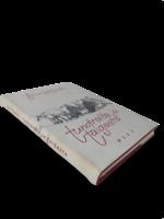 Kirja (Tundralta ja Taigasta)