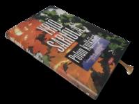 Kirja (Yrjö Sariola - Polun Kulkijat)