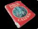 Lasten kierrätyskirja (C.S. Lewis - Velho ja leijona)