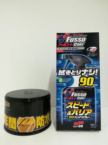 Soft99 Fusso Coat + Fusso Coat Speed & Barrier Hand Spray