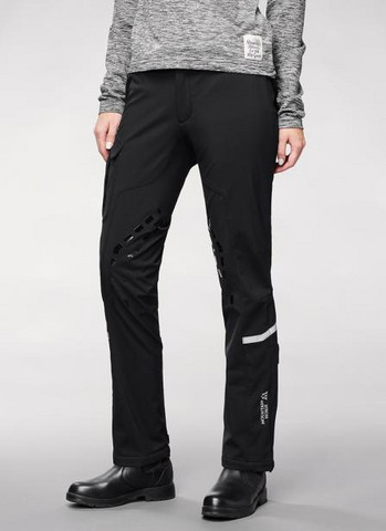 Chill Cover Pant